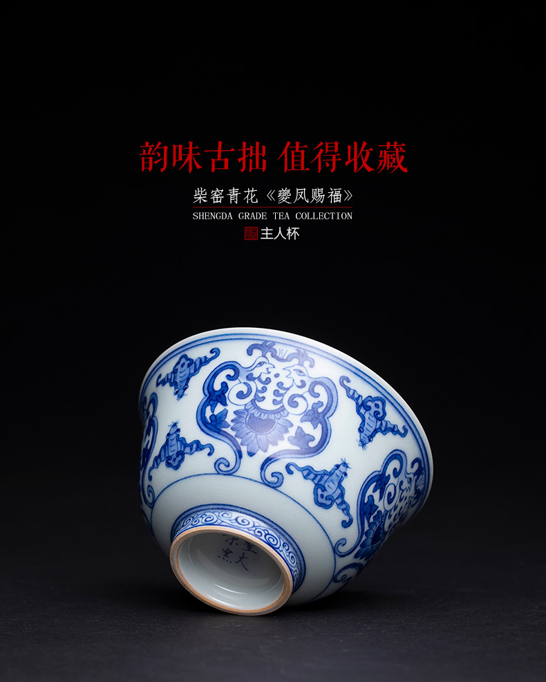 Santa teacups hand - made ceramic kungfu jingdezhen blue and white real talent phoenix blessing maintain master cup sample tea cup tea sets