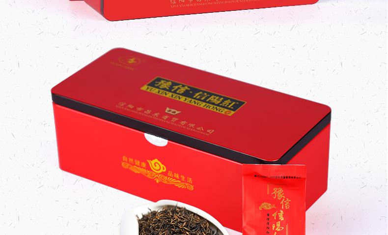 方形铁盒礼盒红色详情_09.jpg