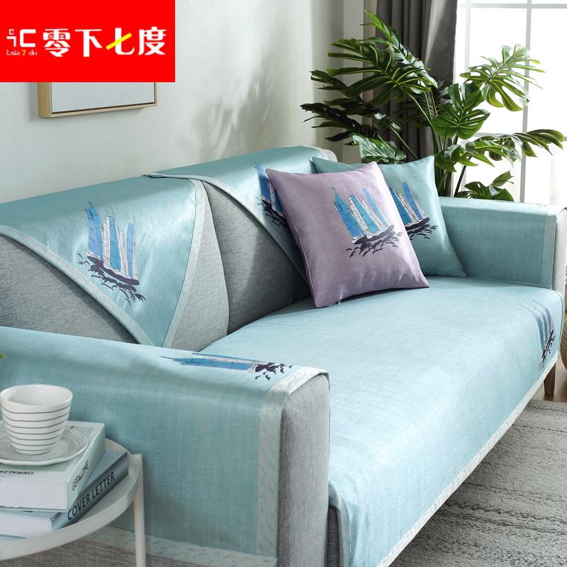 沙发垫夏季凉席夏天款凉垫客厅冰丝藤席防滑加厚布艺坐垫沙发套罩