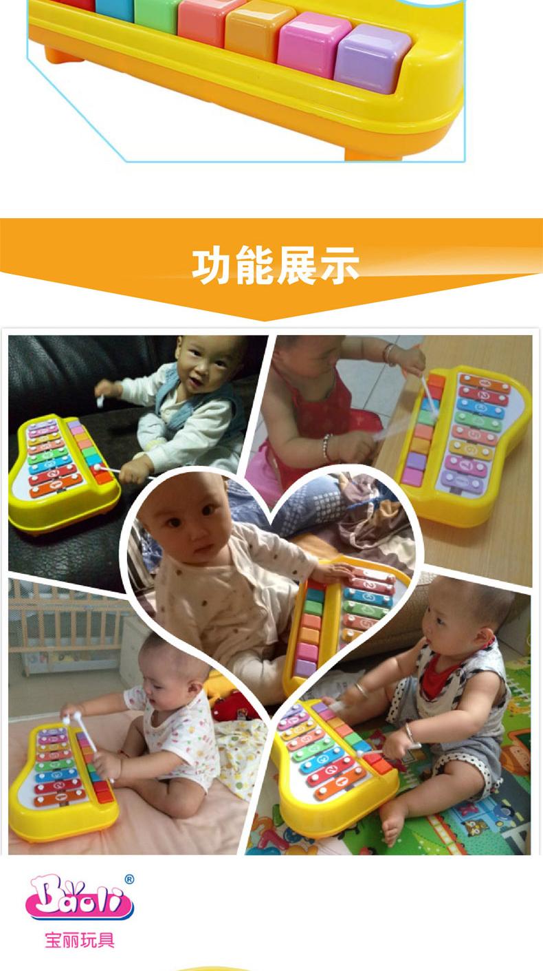 保丽欢乐大木琴音敲琴益智幼儿童手敲琴婴儿宝宝音乐玩具岁详细照片