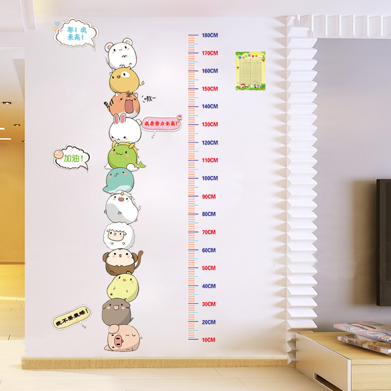 usd 13.98] children's room wall stickers living room cartoon wall