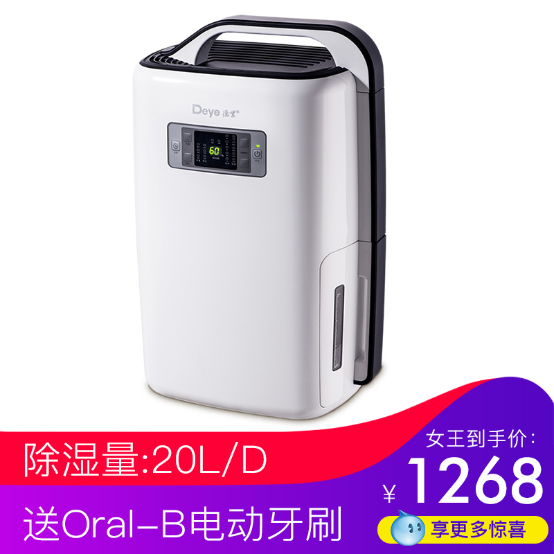 [USD 935.81] Deye Dehumidifier Home Silent Bedroom