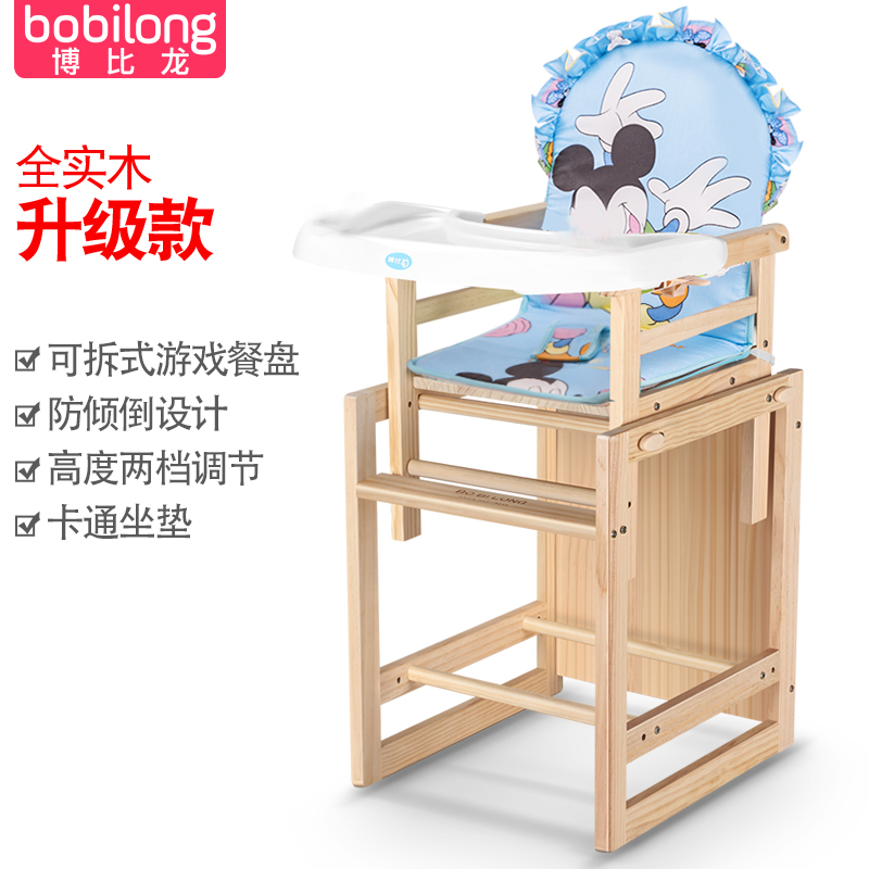 Upgrade Solid Wood Models: Cartoon Rat Cushion + Anti-side Leakage Handrail + Toy Plate