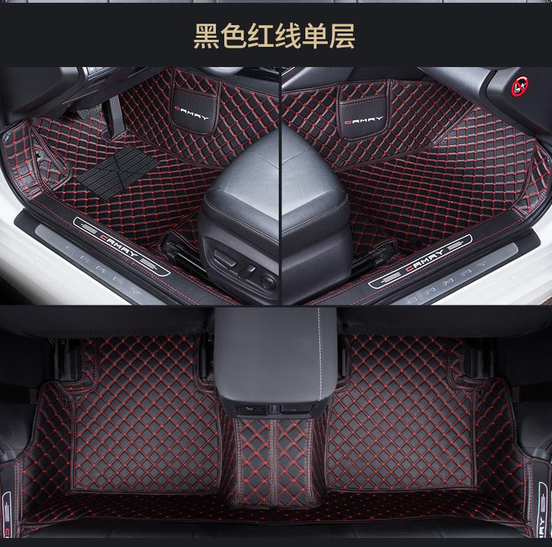 丰田八代凯美瑞脚垫丝圈2019款20第七代混动专用汽车大全包围地垫商品详情图