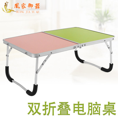 Folding computer desk bed user simple modern mobile stall notebook portable dormitory bedroom college students