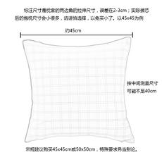 Подушка декоративная Скандинавский плед подушки современный