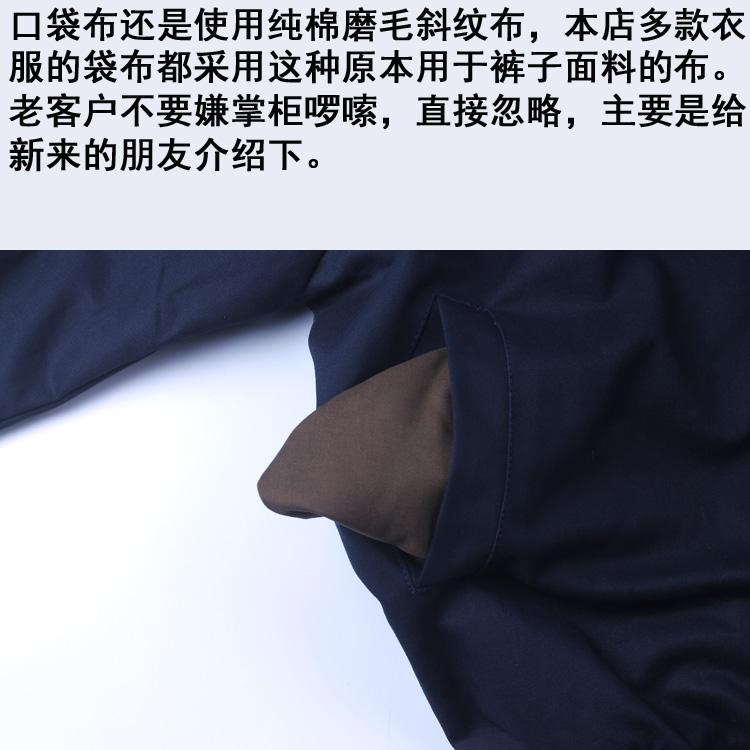 Куртка Jinrui Shi A2