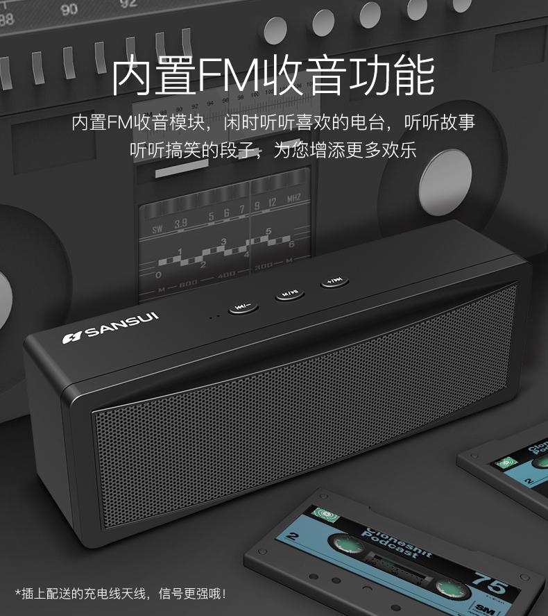 山水 T18无线蓝牙音箱 ,双喇叭立体声,360°音域无死角,震撼音效,劵后39元包邮