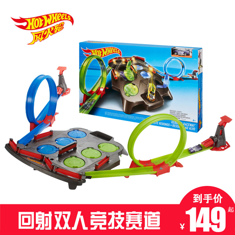 Mattel Hot Wheels Electric Track City Car Square Small Sports Alloy Toy Set