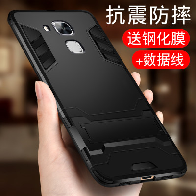 Huawei Maiman 5 mobile phone shell g9plus protective cover all-inclusive hard shell mla-al10 drop five men and women frosted