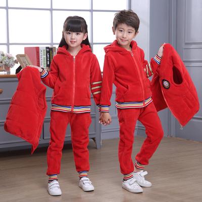 冬季小学生校服女童加厚马甲三件套男中大童套装秋冬装幼儿园园服