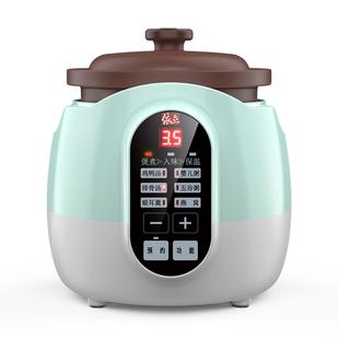 依立電燉鍋燕窩燉盅家用全自動紫砂鍋煲湯煮粥神器智能燉煮紫砂鍋