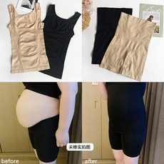 Vogana Cannes extra high waist split abdominal package abdominal pants fat mm200jin postpartum repair