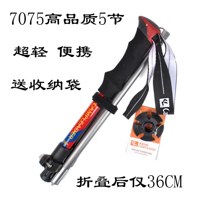Chất lượng cao ngoài trời khóa nhẹ bên ngoài gấp 5 phần trekking cực 7075 hợp kim nhôm siêu đi bộ gậy đi bộ - Gậy / gậy