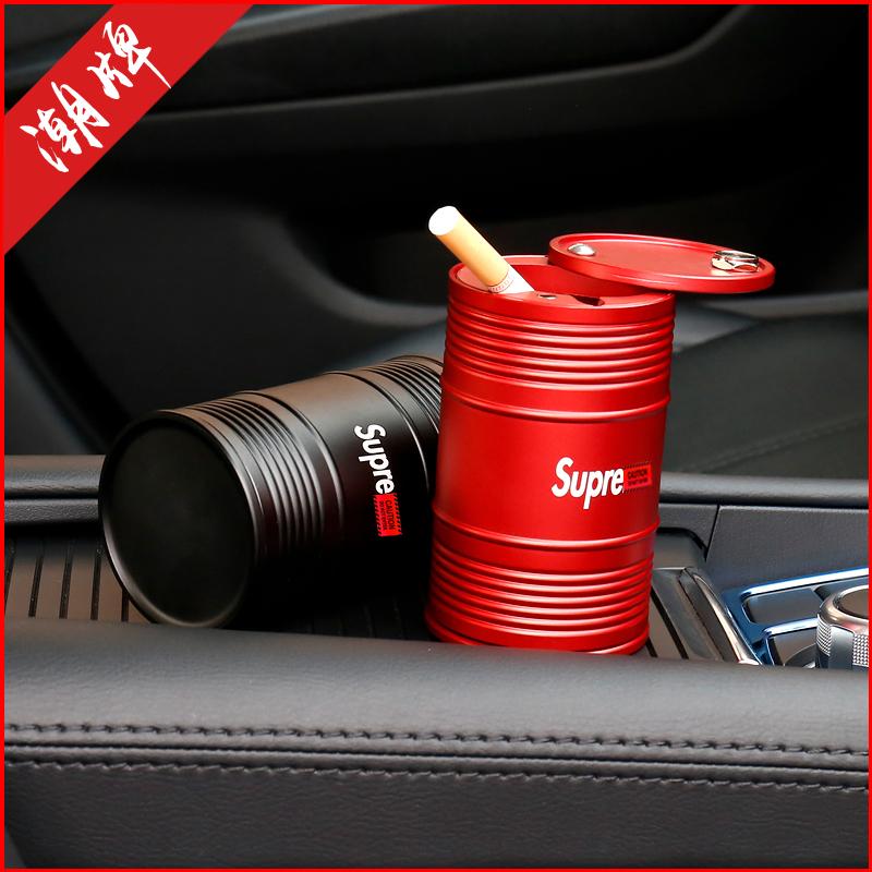 车载烟灰缸创意通用车内车上车用烟缸有盖灰缸个性潮流汽车用品