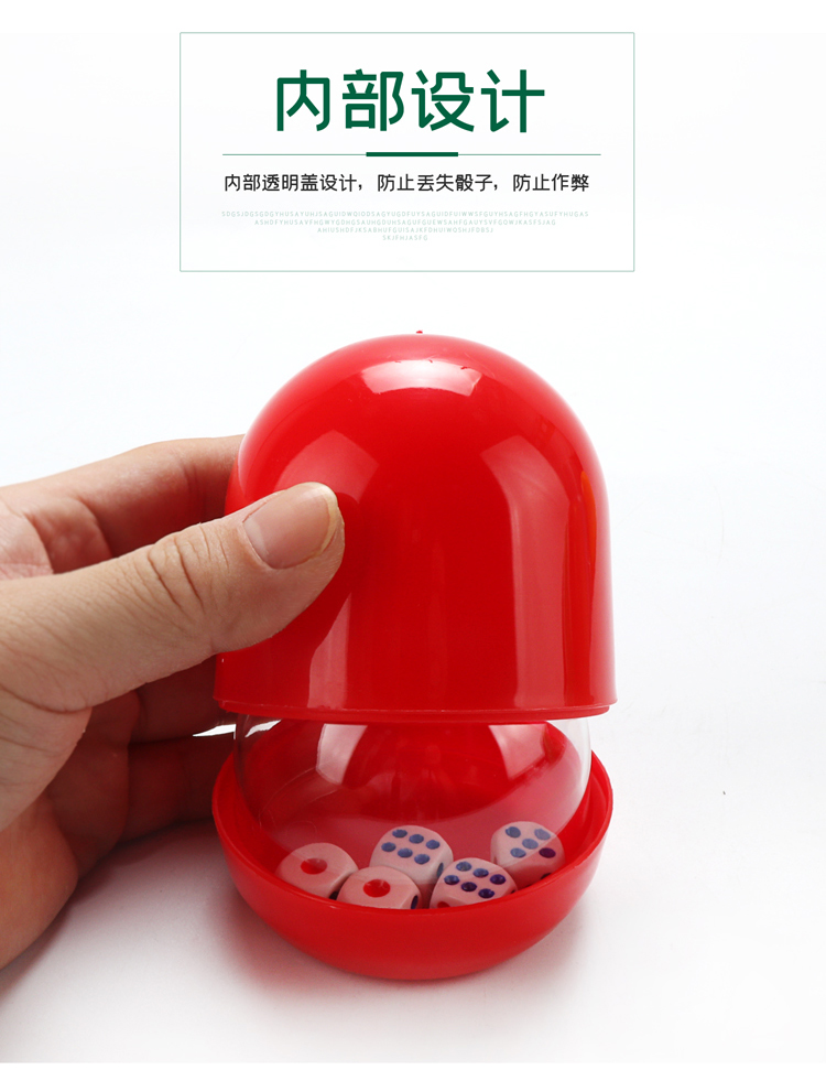 More special color cup dice pedestal supporting bar screen cup dice cup dice anti - cheating entertainment with suit