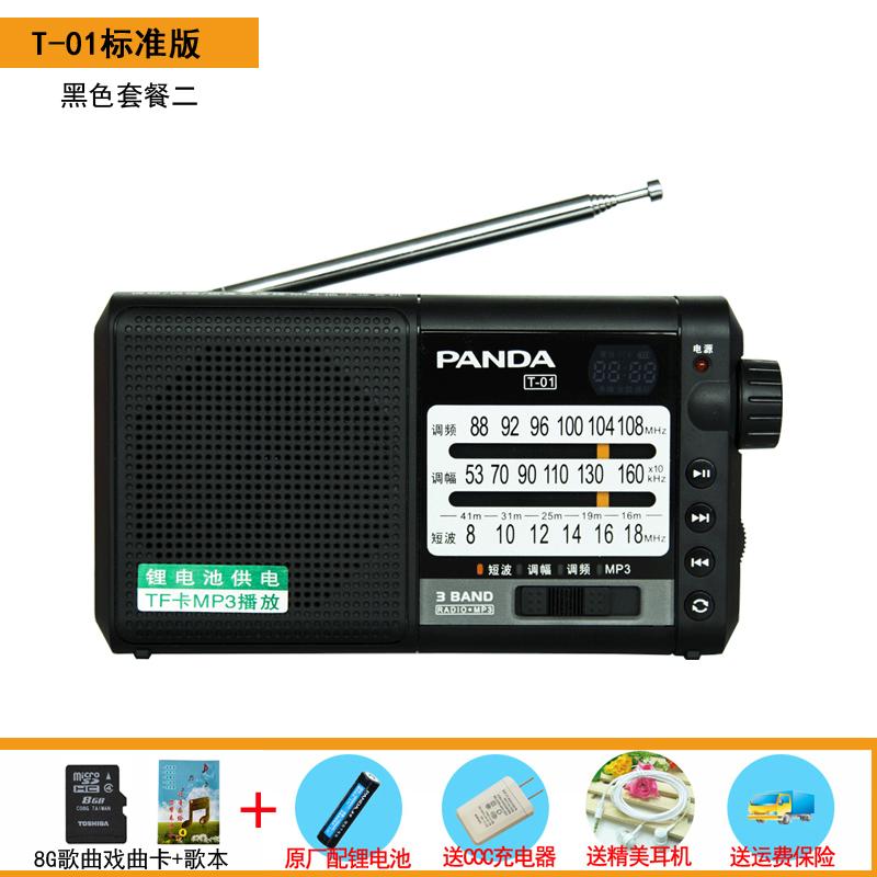 Цвет: Черный с оригинальной батареи лития+карточка 8G песни карты+бонус 3с зарядное устройство+гарнитура