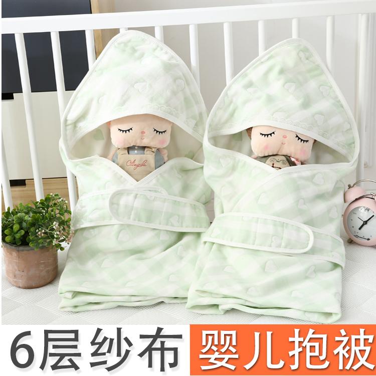 Túi cotton cho bé mùa xuân và mùa hè mỏng cho bé sơ sinh cầm đồ sơ sinh 0-6 tháng mùa xuân và mùa thu giữ chăn - Túi ngủ / Mat / Gối / Ded stuff