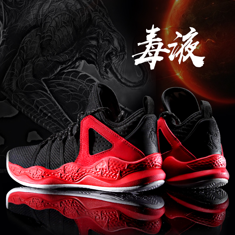 b23d50e5133c Jordan basketball shoes men 2019 spring and summer new low to ...