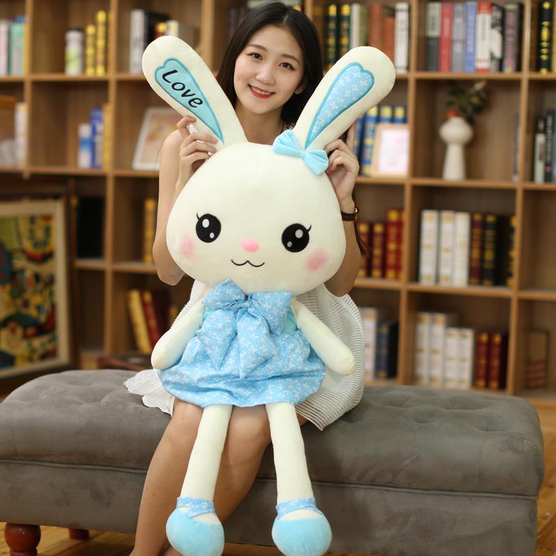 兔子毛绒玩具儿童玩偶抱枕生日礼物送女友可爱女生小白兔公仔娃娃