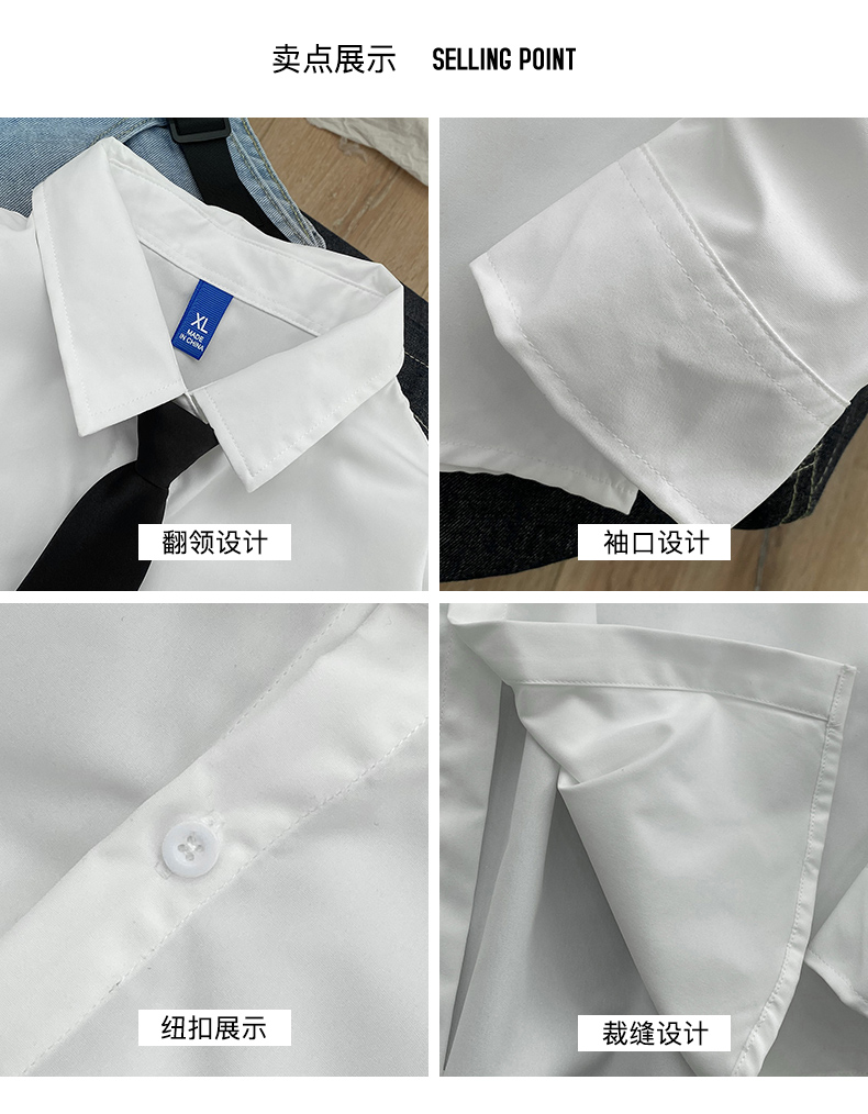 (送领带)纯色内搭外穿小清新长袖衬衫男女港风秋季衬衣C781/P35
