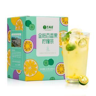 【第二件0元】艺福堂金桔百香果柠檬茶