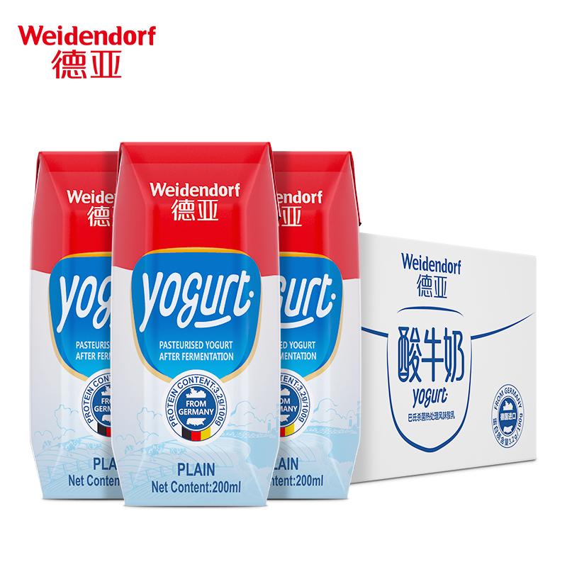 4.9分,德国进口:200mlx12盒 Weidendorf德亚 常温原味酸牛奶 券后39.9元包邮