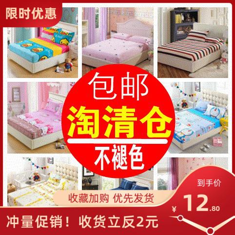 Giường đứng che xô xô bông nguyên chất bông dày chăn bông giường chống trượt giường nệm tấm bảo vệ tấm duy nhất. 5m - Trang bị Covers