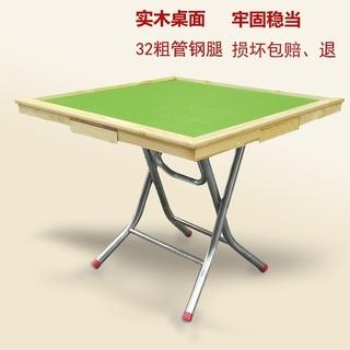 Столы для игры в Маджонг,  Маджонг стол сложить домой рука твист борьба дом шахматы карты комната статьи стол 4 человек панель артефакт двойной небольшой, цена 6596 руб
