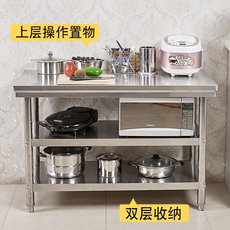 Thickened assembly stainless steel work table kitchen special cut dishes playing load operating table commercial table three-layer case board