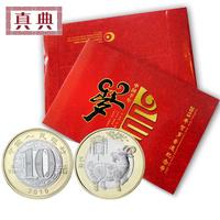 2015 год овец памятная монета 10 юаней зодиака в канун Нового года