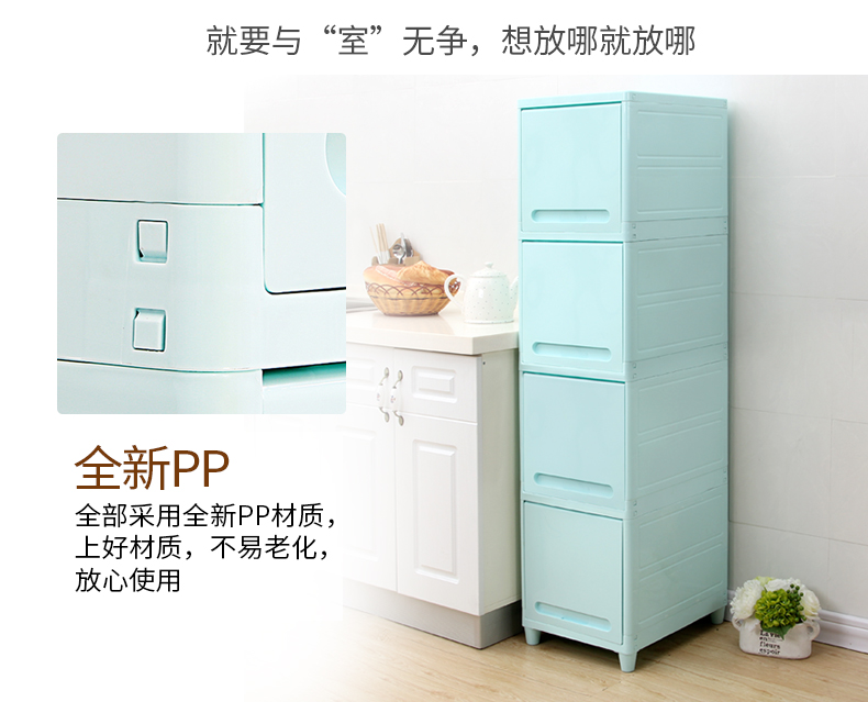 夹缝收纳柜化妆室柜子翻盖置物柜缝隙收纳柜箱塑料浴室窄缝置物架详细照片