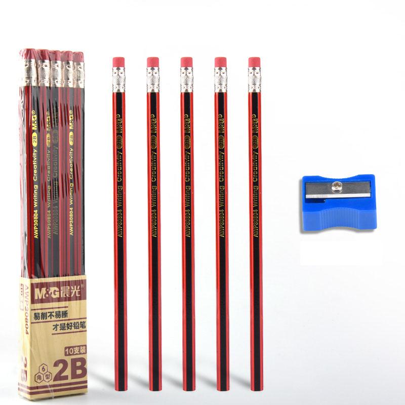 福利!晨光10支2B铅笔+卷笔刀