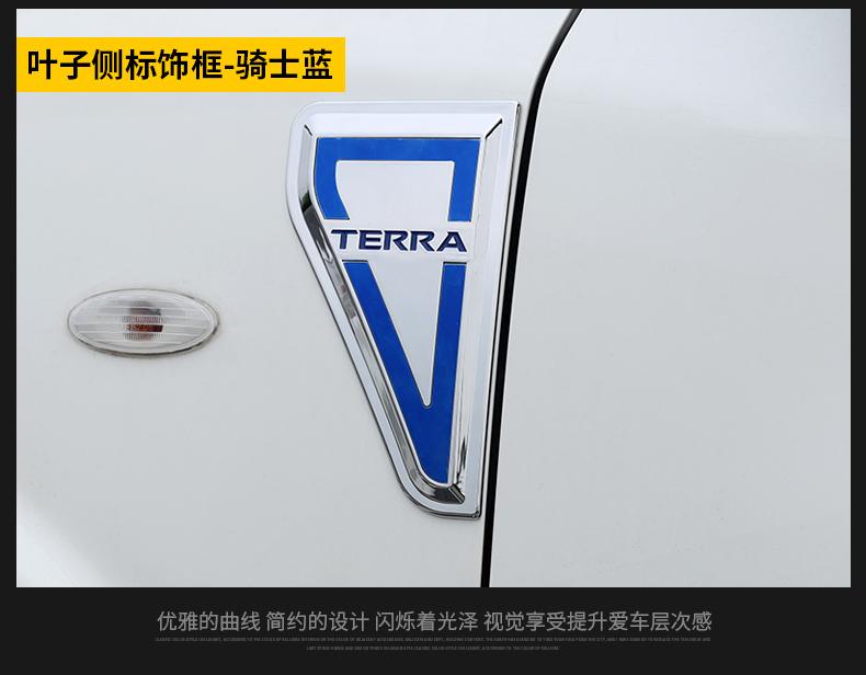 Logo trang trí Nissan Terra 2019 - ảnh 15