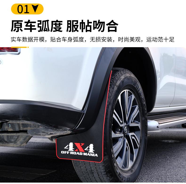 Chắn bùn bánh xe  cao su mềm Nissan Terra 2018 - 2020 - ảnh 7
