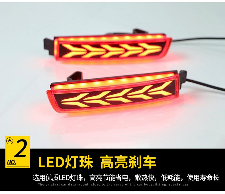 Độ đèn led trang trí đèn pha sau Nissan Terra 2018 - ảnh 10