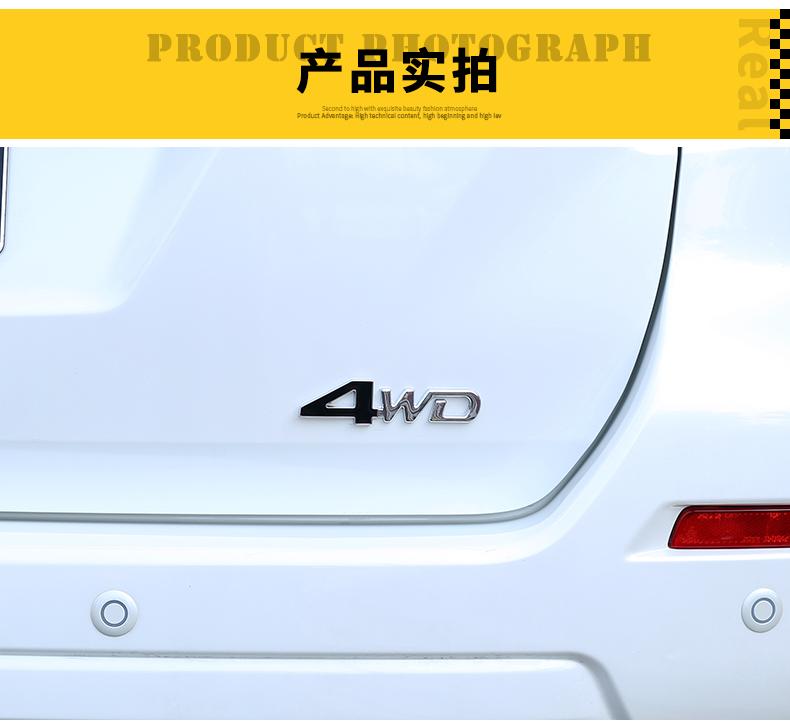 Chữ trang trí đuôi xe 4WD, V6, V8 , smm  NISSAN TERRA - ảnh 17