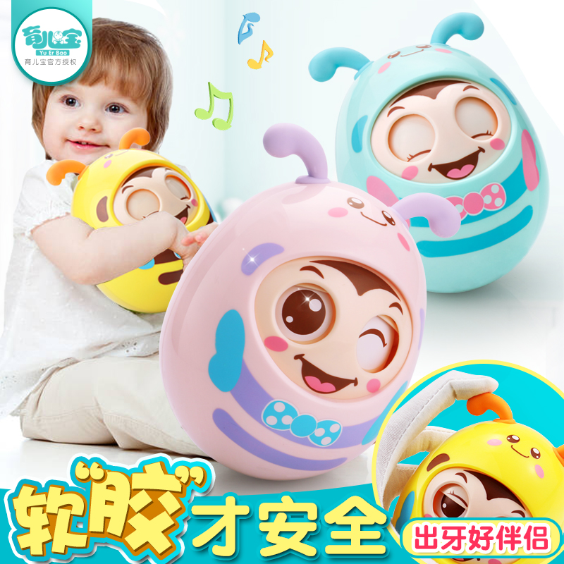 Ребенок игрушка упаковки в мешки кивок кукла 3-6-9-12 месяцы девушка обучения в раннем возрасте головоломка ребенок 0-1 лет мужчина
