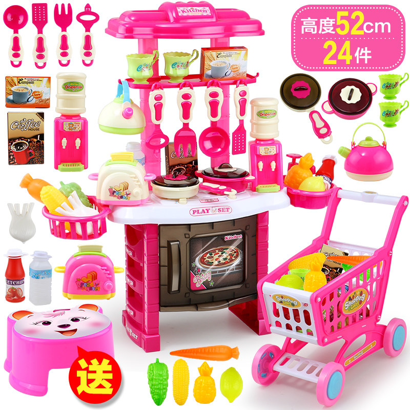 Usd 19 46 Children Play House Toys Children Kitchen Toys Tableware