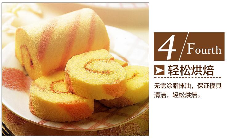 黄桃蛋挞 - 小芊芊 - 小芊芊