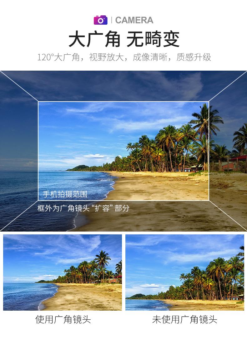 詳情(改)_08.jpg