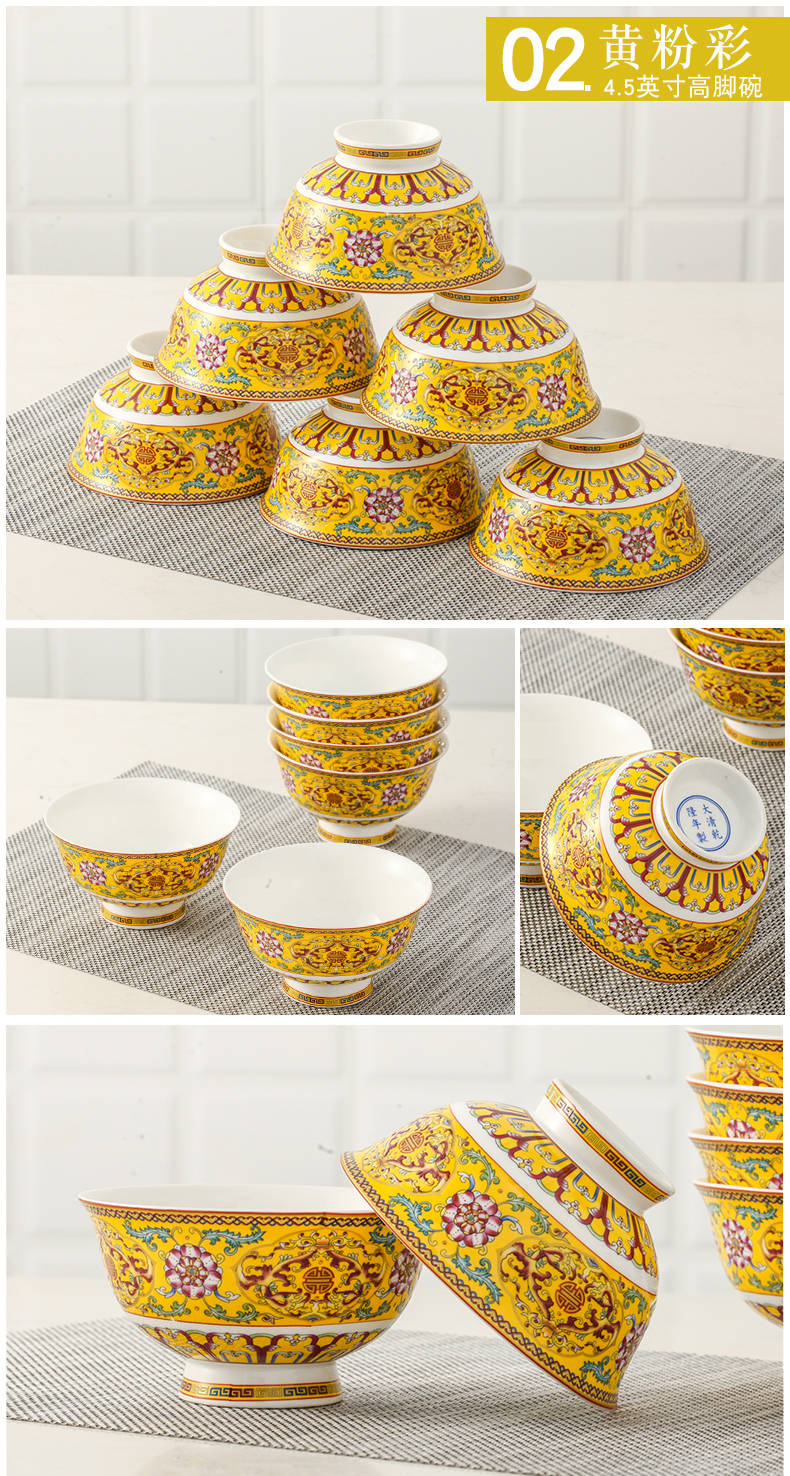 Jingdezhen 4.5 inches tall foot against the hot rice dishes suit household archaize ceramic bowl, small Chinese soup bowl of long life