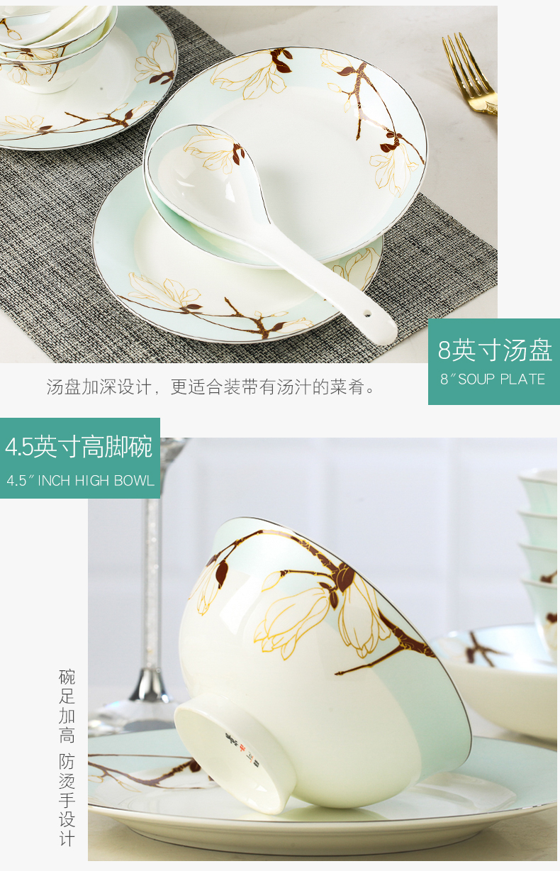 Xie Ting yulan DIY free collocation with the dishes suit jingdezhen tableware suit dishes combination for the job