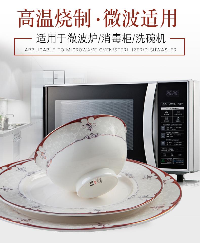 DIY free combination collocation bowl dish dish rainbow such as bowl bowl spoon home European jingdezhen dishes tableware
