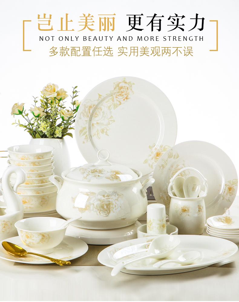 Dishes suit household contracted Korean chopsticks tableware portfolio jingdezhen ceramic tableware suit Chinese style bowl dish