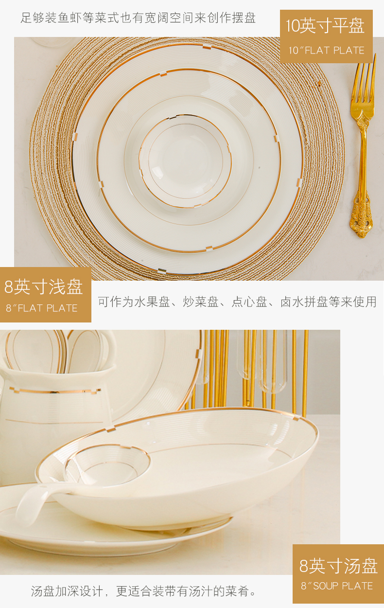 Cutlery set dishes home European up phnom penh contracted to eat bread and butter of jingdezhen ceramic Korean dishes set combination