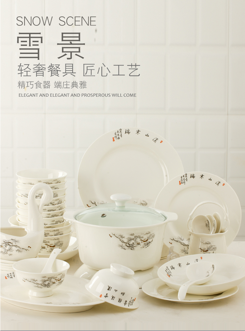 Jingdezhen ceramic tableware suit Chinese snow pastel combination dishes suit household to eat bread and butter plate chopsticks