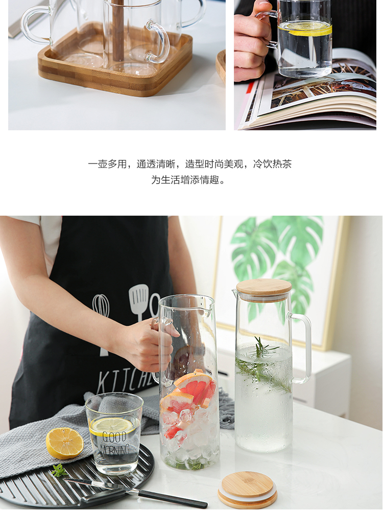 Island house in Japanese cold water to cool high temperature heat - resistant glass kettle large capacity suit drinking cup cool tea pot