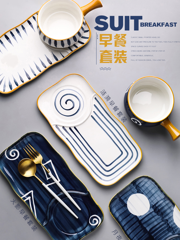 Sichuan in a Japanese - style breakfast table dishes suit one single a delicate breakfast food bowl chopsticks dishes