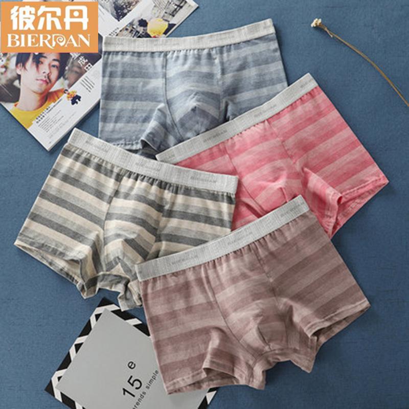 【彼尔丹】新款潮韩版纯棉内裤4条装-给呗网